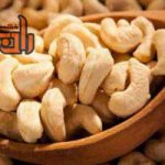 بادام هندی چیست؟